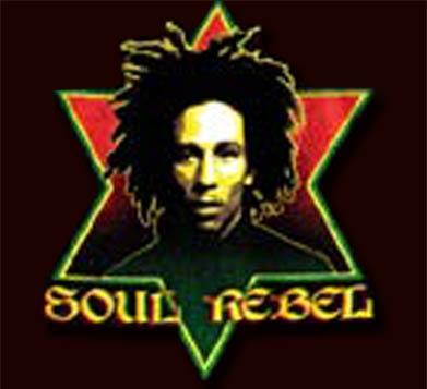 marley_soul-rebel_b.jpg